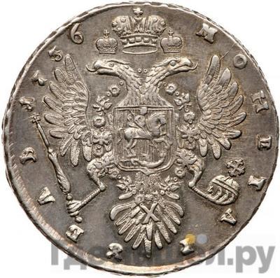 Реверс 1 рубль 1736 года  Цыганка