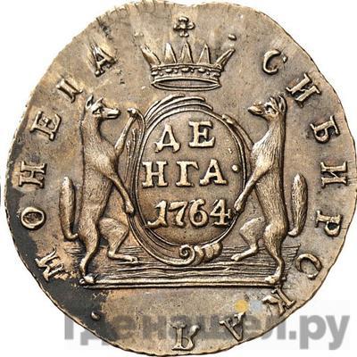 Реверс Денга 1764 года  Сибирская монета