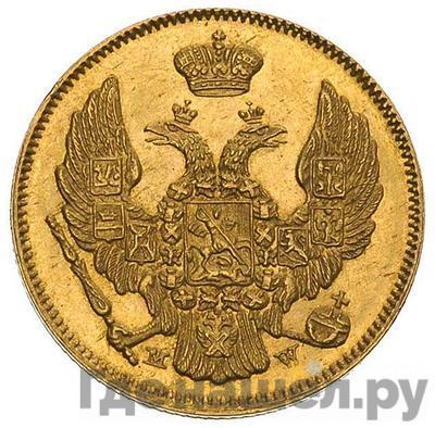 Реверс 3 рубля - 20 злотых 1836 года МW Русско-Польские