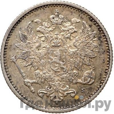 50 пенни 1872 года S Для Финляндии