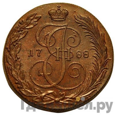 Аверс 5 копеек 1788 года КМ  Орел нового образца, крылья шире