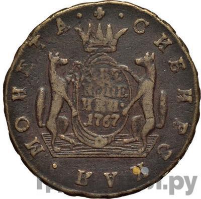 Реверс 2 копейки 1767 года  Сибирская монета