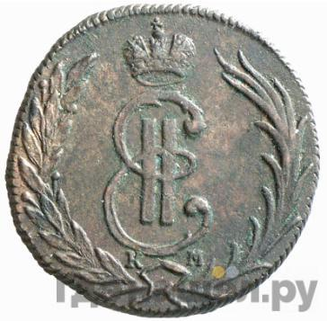 Аверс 1 копейка 1767 года КМ Сибирская монета