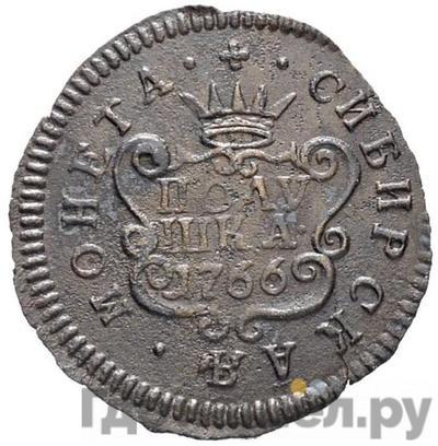 Реверс Полушка 1766 года  Сибирская монета Без обозначения монетного двора