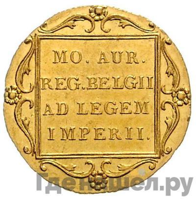 Реверс Дукат 1833 года Нидерландская имитация