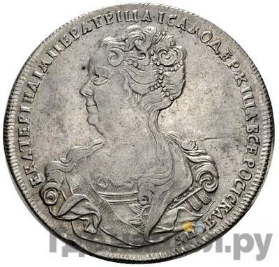 Аверс 1 рубль 1725 года СПБ Петербургский тип, портрет влево