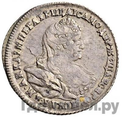 Аверс Полуполтинник 1740 года