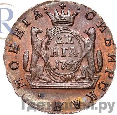 Реверс Денга 1766 года КМ Сибирская монета