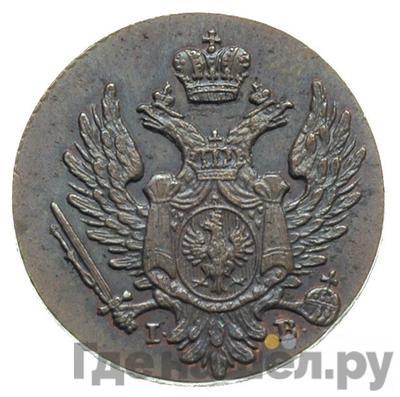 Реверс 1 грош 1823 года IВ Для Польши   Новодел