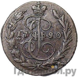 Аверс 1 копейка 1790 года ЕМ