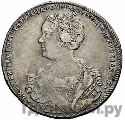 Аверс Полтина 1726 года СПБ Петербургский тип, портрет влево