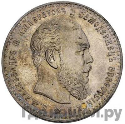 1 рубль 1894 года АГ  Большая голова