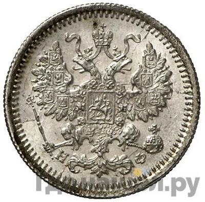 5 копеек 1877 года СПБ НФ