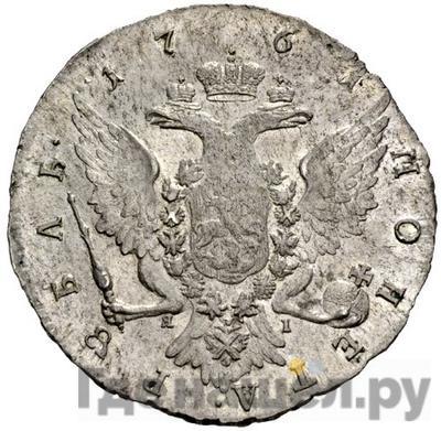 Реверс 1 рубль 1761 года СПБ ЯI
