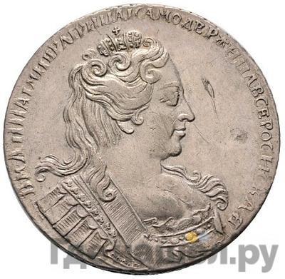Аверс 1 рубль 1731 года