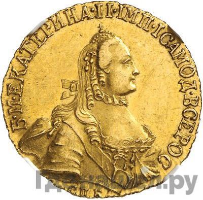 Аверс 5 рублей 1764 года СПБ
