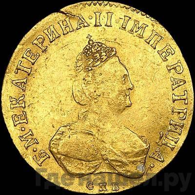 Аверс Червонец 1796 года СПБ