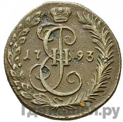 Аверс Денга 1793 года КМ