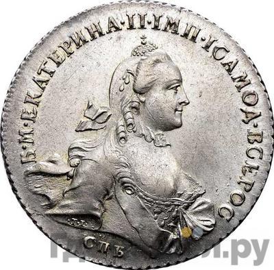 Аверс 1 рубль 1762 года СПБ TI НК