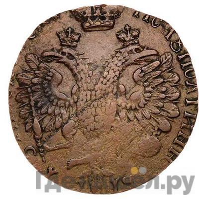Реверс Полуполтинник 1713 года