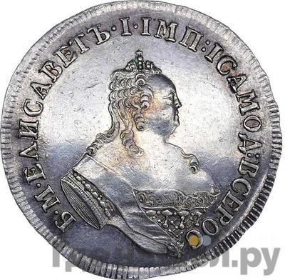 Аверс 24 копейки 1757 года  Ливонезы