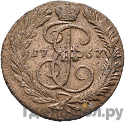 Аверс 2 копейки 1767 года ММ