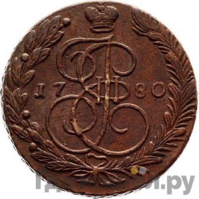 Аверс 5 копеек 1780 года ЕМ