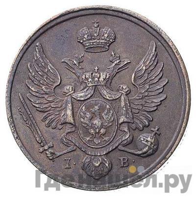 Аверс 3 гроша 1820 года IВ Для Польши   Новодел