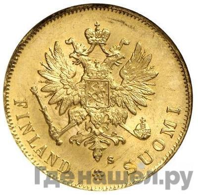 Реверс 10 марок 1913 года S Для Финляндии