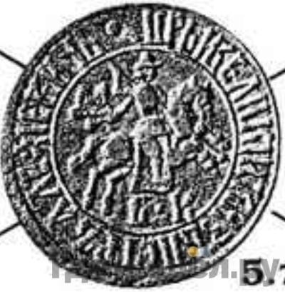 Реверс 1 копейка 1707 года БК   САМОДЕРЖЦЪ