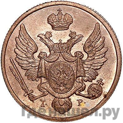 Реверс 3 гроша 1834 года IP Для Польши
