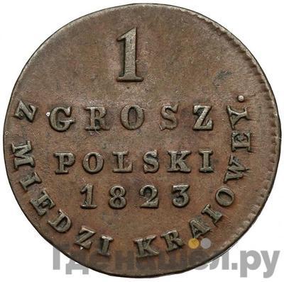 1 грош 1823 года IВ Для Польши