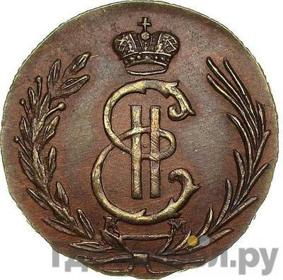 Аверс Полушка 1780 года КМ Сибирская монета