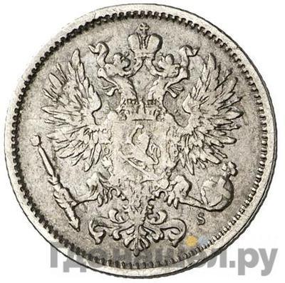 50 пенни 1876 года S Для Финляндии
