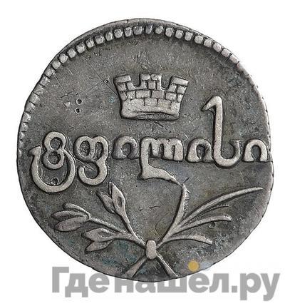Аверс Полуабаз 1822 года АК Для Грузии