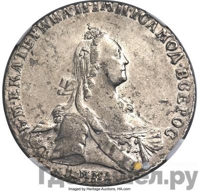 Аверс 1 рубль 1769 года ММД EI