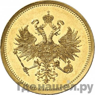 Реверс 25 рублей 1876 года СПБ В память 30-летия Князя Владимира Александровича