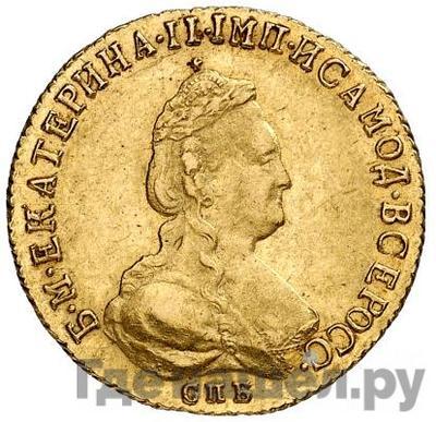 Аверс 5 рублей 1795 года СПБ