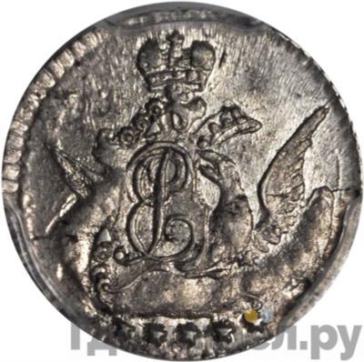 Реверс 5 копеек 1758 года СПБ