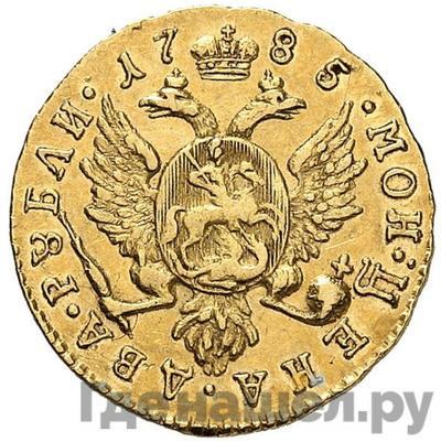 Реверс 2 рубля 1785 года СПБ