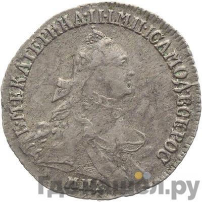 Аверс 15 копеек 1766 года ММД