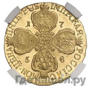 Реверс 5 рублей 1758 года СПБ