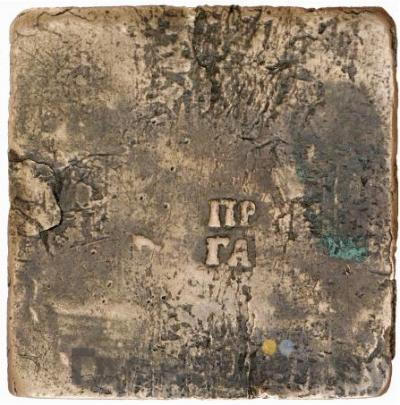 Реверс Гривна 1726 года  Медная плата  ПР ГА