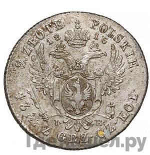 Реверс 5 злотых 1816 года IВ Для Польши