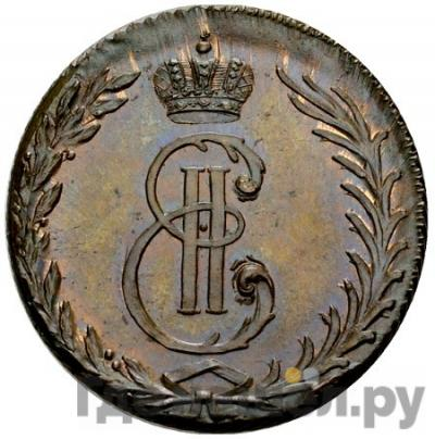 Аверс 5 копеек 1764 года  Сибирская монета
