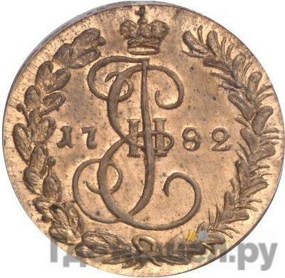 Аверс Денга 1782 года КМ