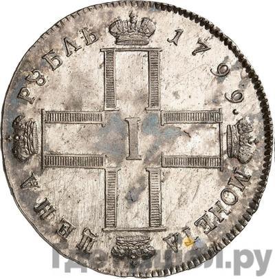 Реверс 1 рубль 1799 года СМ МБ