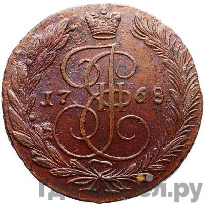 Аверс 5 копеек 1768 года ЕМ