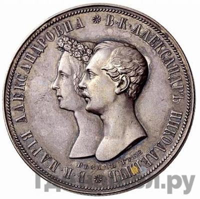 Аверс 1 рубль 1841 года СПБ НI Свадебный На бракосочетание Александра Николаевича