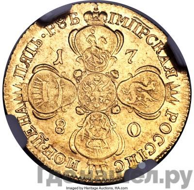Реверс 5 рублей 1780 года СПБ